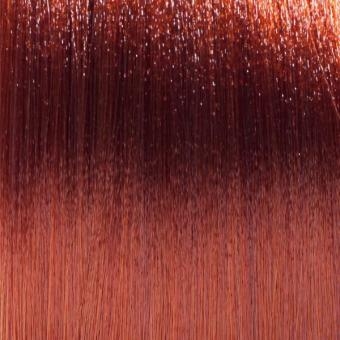 Basler Color Soft multi 6/43 dunkelblond rot gold - lava dunkel, Tube 60 ml