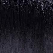 Basler Color 2002+ Cremehaarfarbe 2/0 schwarz, Tube 60 ml