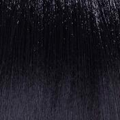Basler Kleur Zacht multi 2/0 zwart, tube 60 ml