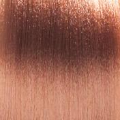 Basler Color Soft multi 9/03 blond très très clair naturel doré - beige blond, Tube 60 ml