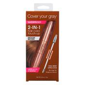 Dynatron Cover your gray Waterproof 2-in-1 Medium Brown 10 g