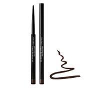 Shiseido Makeup MicroLiner Ink 02 Brown, 0,08 g