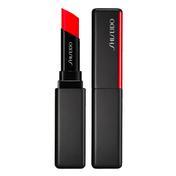 Shiseido Makeup VisionAiry Gel Lipstick 218 Volcanic (Vivid Orange), 1,6 g