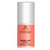 alessandro Striplac Peel Or Soak Sinful Glow, 8 ml