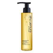 Shu Uemura Cleansing Oil Shampoo Gentle Radiance Cleanser 140 ml