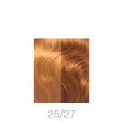 Balmain HairXpression 50 cm 25/27