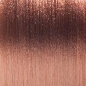 Basler Color 2002+ Cremehaarfarbe 8/i hellblond intensiv, Tube 60 ml
